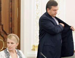 Юлия Тимошенко и Виктор Янукович принимают участие в общенациональном круглом столе в Секретариате Президента Украины. Киев, 27 июля