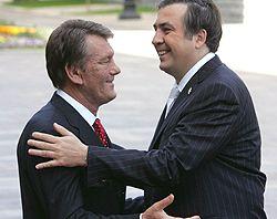 Виктор Ющенко, Михаил Саакашвили