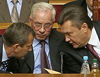 Клюев, Азаров, Янукович