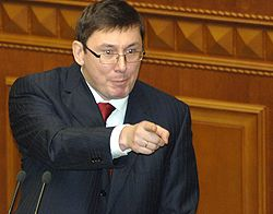 Юрий Луценко выступает на заседании парламента. Киев, 30 ноября