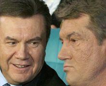Янукович. Ющенка