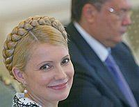 Тимошенко, Янукович