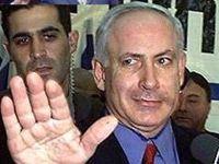 Беньямін Нетаньяху
