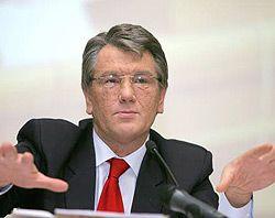 Президент Украины Виктор Ющенко выступает на встрече с представителями всеукраинских профсоюзов. Киев, 16 января