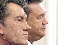 Віктор Ющенко, Виктор Янукович