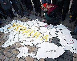 Учасники акції «День Соборності: що скаже молодь політикам?»