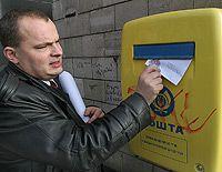 Председатель ВО «Молодежь – надежда Украины» отсылает свою платежку Черновецкому