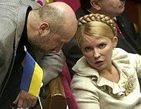 Тимошенко, Турчинов