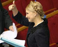 Юлія Тимошенко бере участь у засіданні Верховної Ради. Київ, 6 лютого