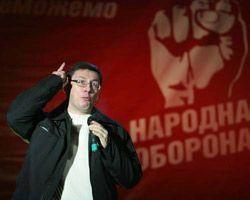 """Лидер гражданского движения """"Народная самооборона"""" Юрий Луценко"""