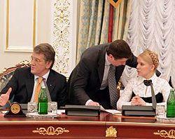 Юлія Тимошенко та В`ячеслав Кириленко