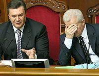Янукович, Мороз