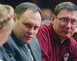 Юлия Тимошенко, Владислав Каськив и Юрий Луценко