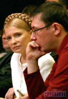 Юлия Тимошенко, Юрий Луценко