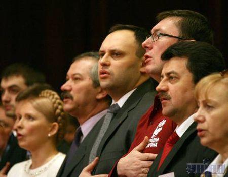 Юлия Тимошенко, Виктор Пинзеник, Владислав Каськив, Юрий Луценко, Алексей Ивченко