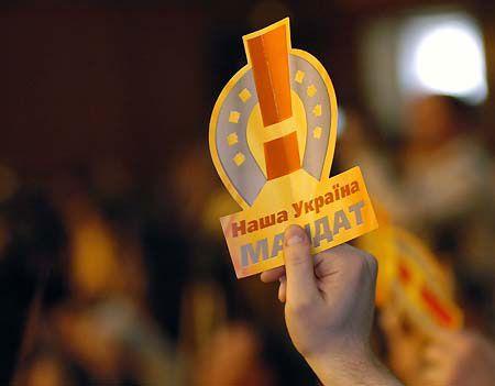 """Нашеукраинцы в этот раз приняли довольно много решений, оставнихся """"в наследство"""" еще от прошлого съезда"""