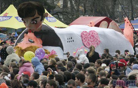 """Демонстрация представителей сексуальных """"большинств"""""""