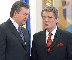 Виктор Ющенко и Виктор Янукович