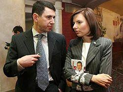 Дочка Кушнарева Татьяна Кушнарева и ее муж Александр Кагановский