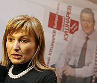 Любимая женщина Евгения Кушнарева Людмила Давыдова