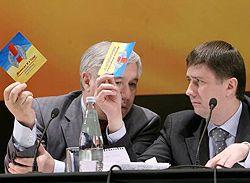 Лидер партии «Наша Украина» Вячеслав Кириленко и народный депутат Юрий Ехануров