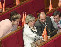 Депутаты ВР