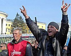 Сторонники коалиции принимают участие в митинге на Майдане Независимости. Киев, 18 апреля