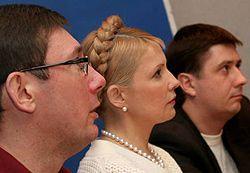 Тимошенко, Луценко, Кириленко
