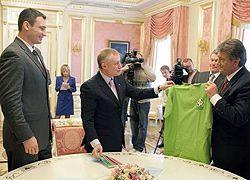 Ющенко, Суркис, Кличко