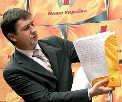 В'ячеслав Кириленко показує заяви депутатів про вихід з фракції Наша Україна. Київ, 19 квітня