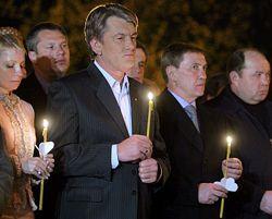 Фото Украинской правды