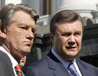Ющенко, Янукович