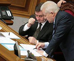 Александр Мороз и Адам Мартынюк принимают участие в пленарном заседании ВР. Киев, 8 мая
