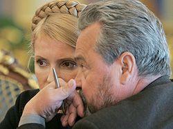 Юлия Тимошенко, Иван Плющ
