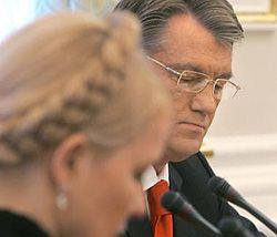 Виктор Ющенко и Юлия Тимошенко во время встречи в Секретариате Президента. Киев, 10 мая