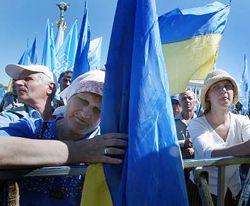 Сторонники Партии регионов принимают участие в митинге на Майдане Независимости. Киев, 16 мая