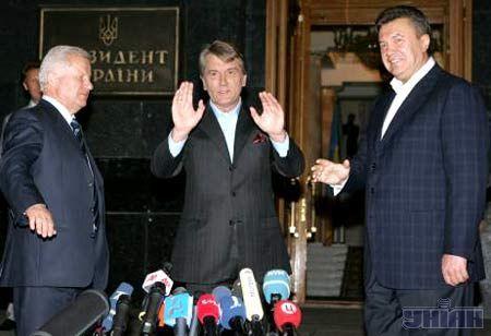 Ющенко, Янукович, Мороз