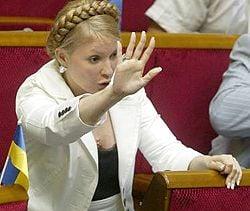 Юлия Тимошенко принимает участие в заседании Верховной Рады Украины. Киев, 29 мая