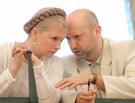 Тимошенко и Турчинов - фото unian