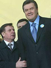 Мартинюк, Янукович