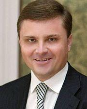 Сергей Льовочкин
