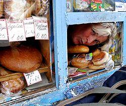 Влада не бачить підстав підвищувати ціни на хліб