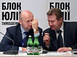 Александр Турчинов, Йосиф Винский