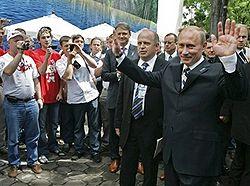 Фото АР. Владимир Путин