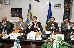 Фото сайта www.razom.org.ua