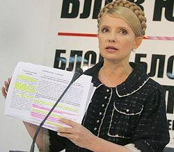 Юлия Тимошенко во время пресс-конференции в Киеве. 11 июля