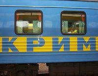 «Укрзализныця» назначила 6 дополнительных поездов