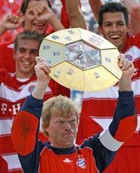 Кубок немецкои лиги по футболу