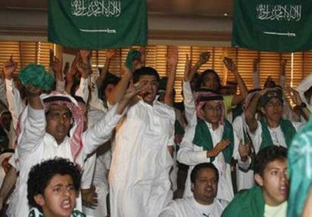 Saudi Arabia`s soccer fans