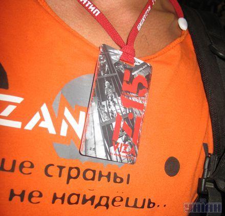 Виза на Казантип